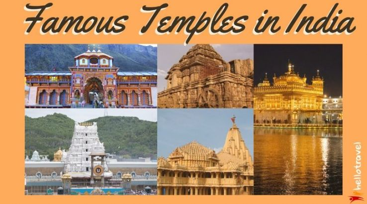 Famous Temples in India that everyone must visit