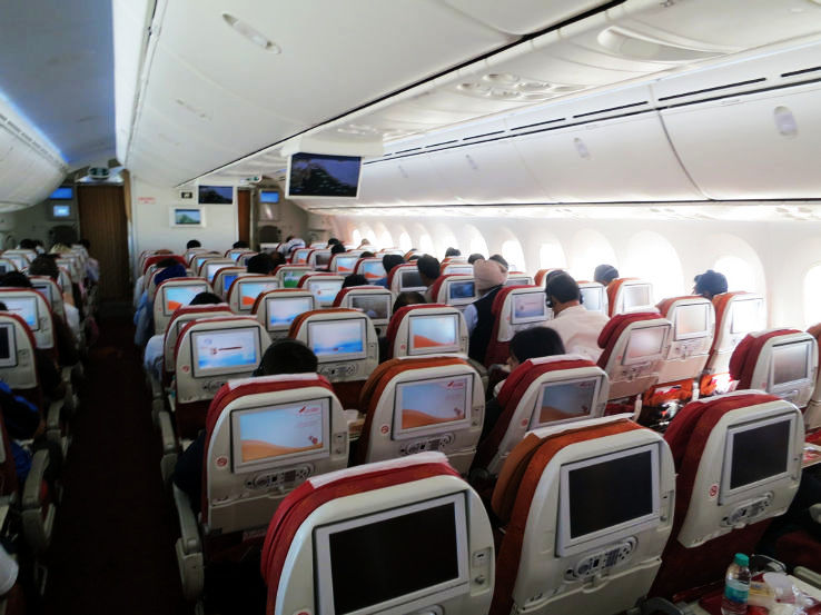Air india introduces seat booking option to its passenger form this air india introduces seat booking option to its passenger form this month altavistaventures Gallery
