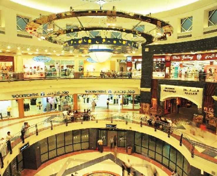 al ghurair city mall dubai_1470486107u90.jpg