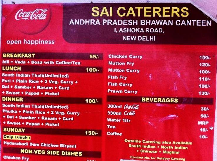 Best Vegetarian Restaurants in Delhi