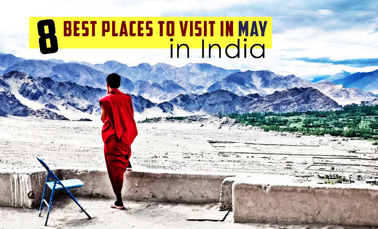 Best places to visit in march in india hello travel buzz for Best vacation spots in march