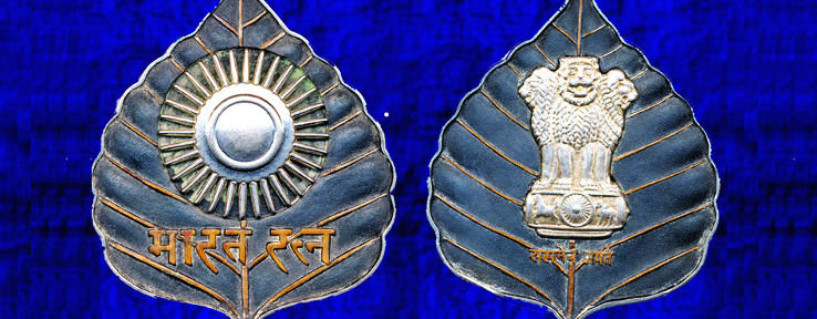 Interesting Facts About Bharat Ratna Award 7th One Is Shocking Hello Travel Buzz