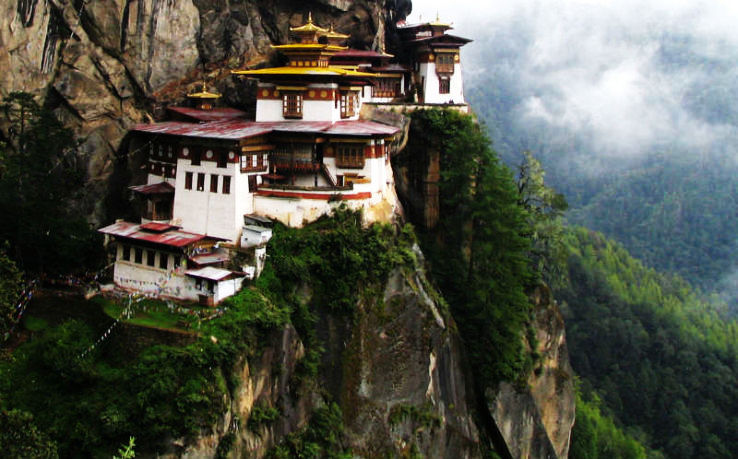 bhutan1_1426743345e11.jpg
