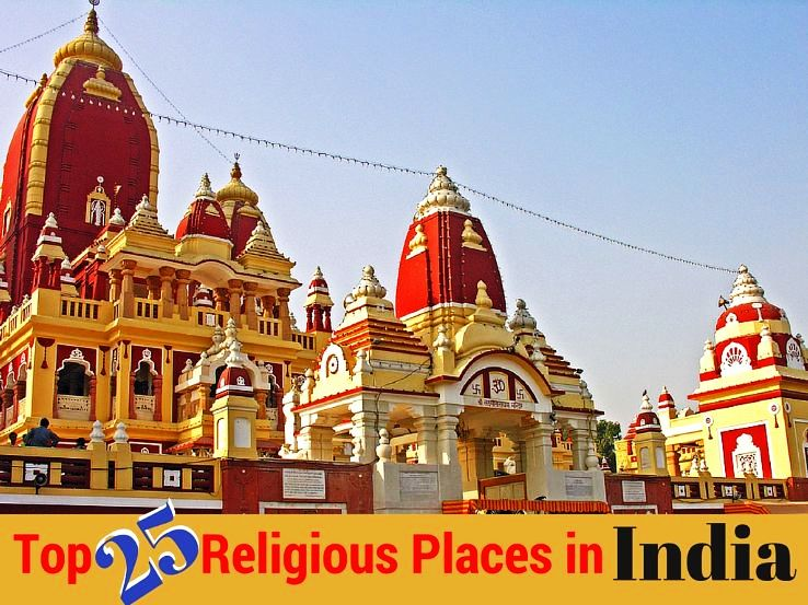 essay on the place of religion in india today India is a land of religious diversities all the major religions of the world, viz: hinduism, christianity, islam, sikhims, buddhism and jainism are found in india the institution of religion has its own impact on indian society which can be summarised as follows.