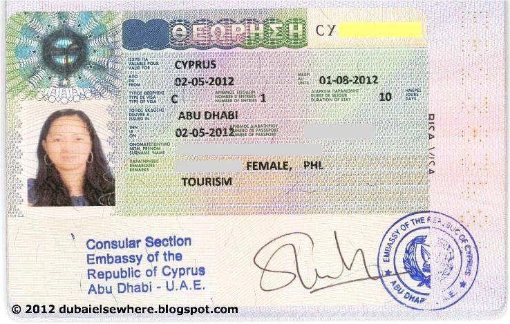 cole_schengen_cyprusvisa_1498035428m Visa Application Form Mexico on mexico customs form, mexico history, mexico birth certificate form, mexico tourist card form, mexico immigration form, mexico travel information, mexico visa information, mexico passport form, mexico the country, mexico tourist visa,