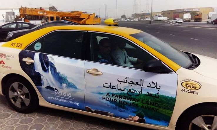 Kerala Tourism Plans to Roll Out Taxi Promotional Campaign in Dubai
