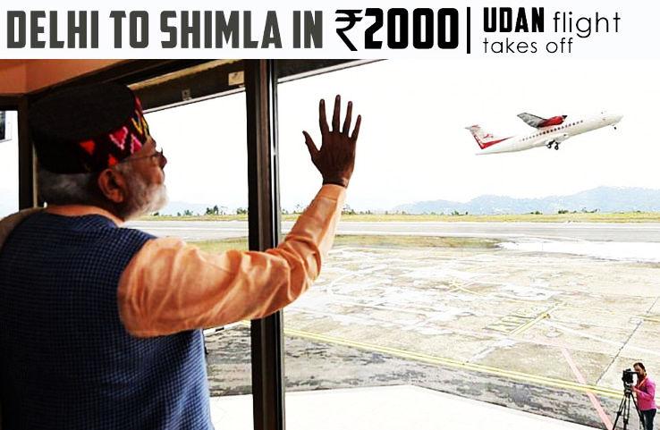 New Delhi to Shimla in just Rs.2000. UDAN takes flight
