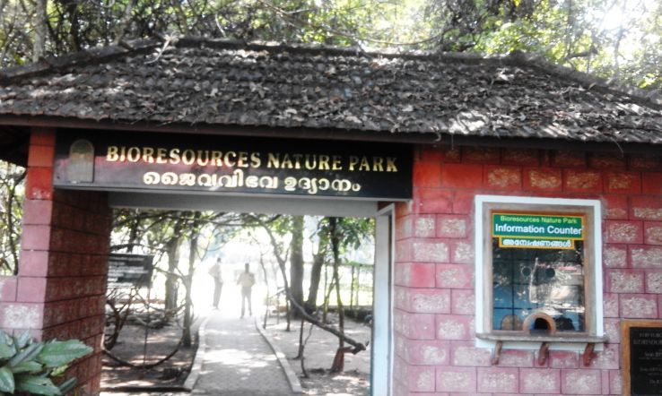 Know everything about the first teak museum of Nilambur