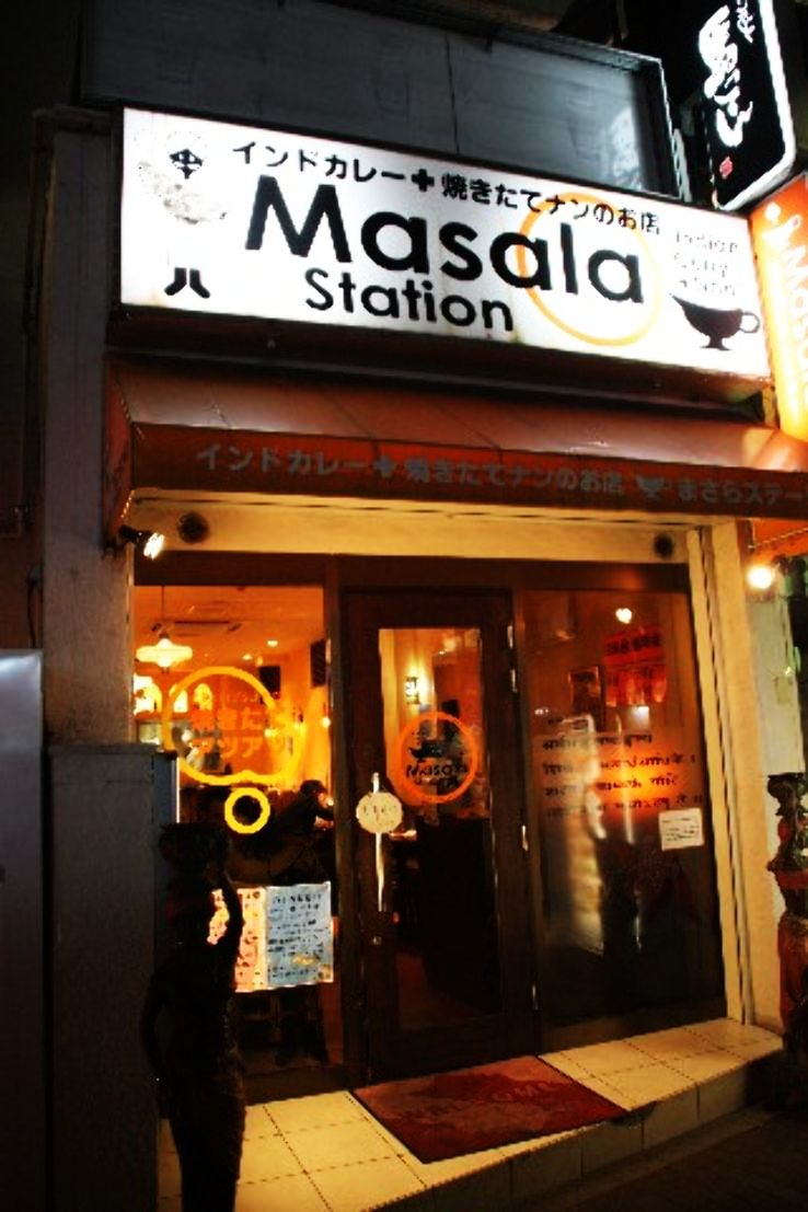 10 Indian restaurant in Tokyo