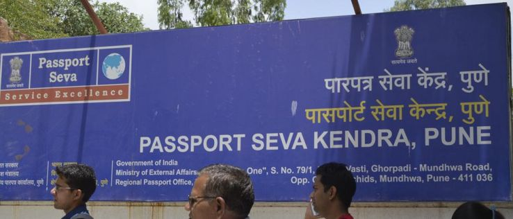 What Is Passport Seva Kendra Which One Should I Visit