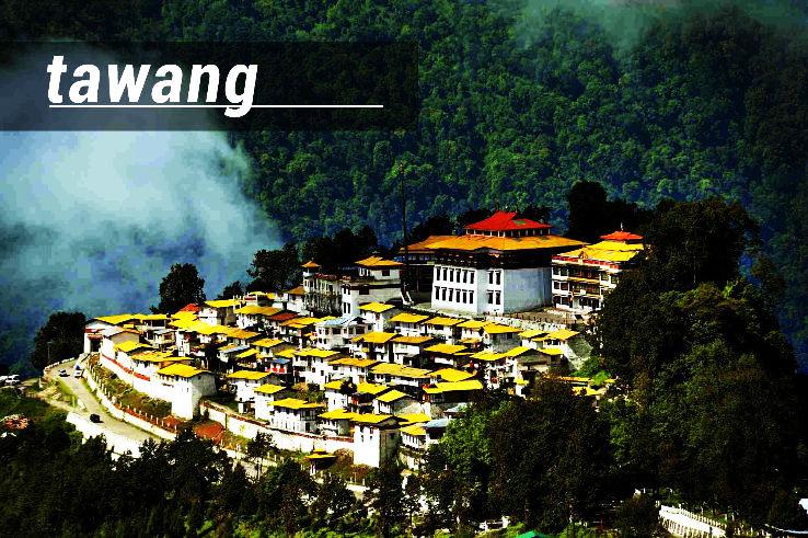 tawang_1468918171u80.jpg