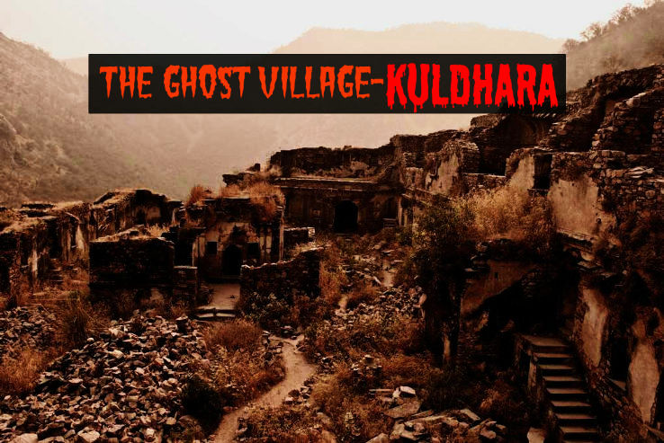 Kuldhara - The ghost village in Rajasthan