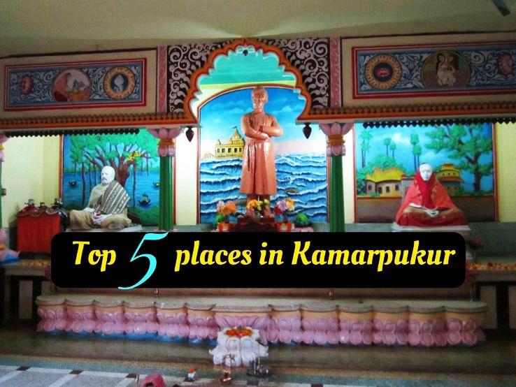 Top 5 places in Kamarpukur