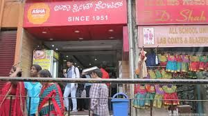 Street Smart Shopping At 8th Cross Malleswaram