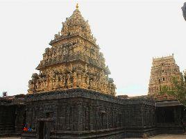 Bugga Ramalingeswara Swami Temple
