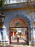 Alakhnath-temple