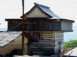 Kogi Mata Temple