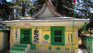 Mahunag Temple