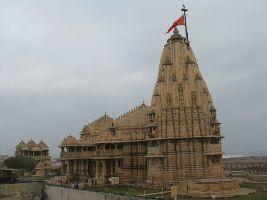 Somnath Mahadev Ji Temple