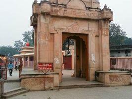 Dhopeshwar Nath Temple
