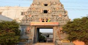 Sri Umakotilingeswara Swamy Sri Sitarama Swamy Temple