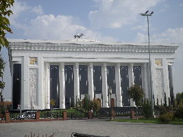 The Palace Of International Forums