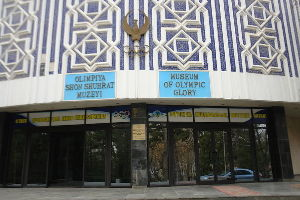 Museum Of Olympic Glory