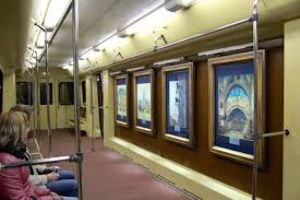 Aquarelle Train On The Moscow Metro