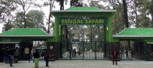 Bengal Safari Park