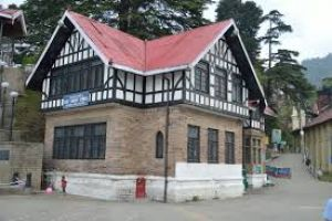 State Library Shimla