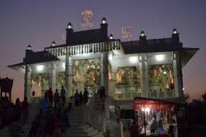 Shree Narayani Dham Temple