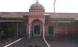 Chamatkar Temple