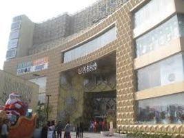 Vega Circle Mall