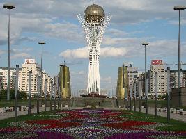 Bayterek Tower