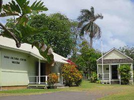 Hana Cultural Center