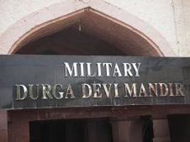 Military Durga Devi Mandir