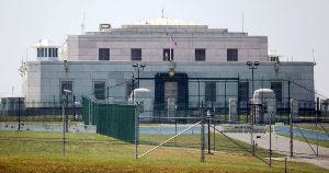 US Bullion Depository Kentucky