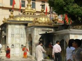 Jwalamukhi Devi Temple