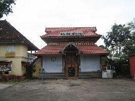 Pavakulam Sree Mahadeva Kshetram