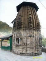 Hariraya Temple