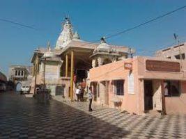 Jadeshwar Mahadev Mandir