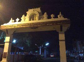Arulmigu Kadu Hanumantharaya Swamy Temple