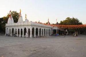 Bhidbhanjan Temple