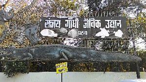 Sanjay Gandhi Jaivik Udyan