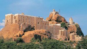 Tiruchirappalli Rock Fort