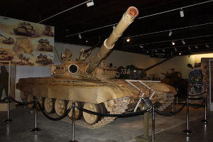 The General George Patton Museum Of Leadership