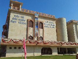 The Rajiv Gandhi Regional Museum