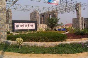 Swarna Jayanti Park
