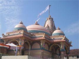 Gangahaja