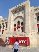 The Worlds Biggest KFC